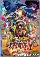 One Piece: Stampede : 2020 Schedule Book