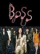 BOSS DVD Box (DVD) (日本版)