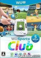 Wii Sports Club (Wii U) (Japan Version)