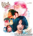 Priscilla Chan SACD Collection Box Set 2 (Limited Edition)