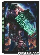 Soundwave (2018) (DVD) (Taiwan Version)