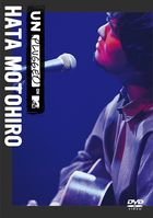 MTV Unplugged: Hata Motohiro (Japan Version)