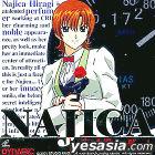 Najica Vol.1