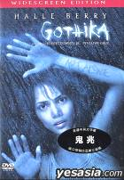 Gothika (2003) (DVD) (Hong Kong Version)
