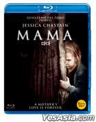 MAMA (2013) (Blu-ray) (Korea Version)