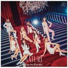 I'm So Pretty -Japanese Ver.- [Type A] (SINGLE+BLU-RAY) (First Press Limited Edition) (Japan Version)