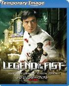 Legend Of The Fist: The Return Of Chen Zhen (Blu-ray) (Japan Version)
