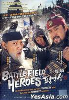 平壤城 (DVD) (馬來西亞版)