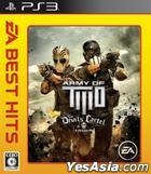 Army of Two The Devil's Cartel (Bargain Edition) (Japan Version)