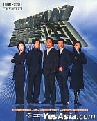 台湾龙卷风 (61-70集) (待续)