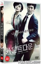 Countdown (2011) (DVD)(Korea Version)