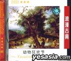 Romantic Classics 3 - Carnivals Of Animals (China Version)