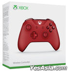 Xbox Wireless Controller (红色) (日本版)
