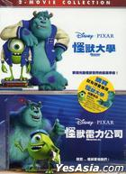 Monsters University + Monsters, Inc. (DVD) (Taiwan Version)