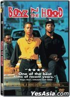 Boyz n the Hood (1991) (DVD) (US Version)