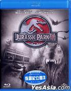 Jurassic Park III (2001) (Blu-ray) (Hong Kong Version)