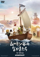 Moominvalley Season 2 (DVD) (Japan Version)