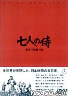 Shichinin no Samurai (The Seven Samurai) (Japan Version)