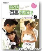 Global We Got Married Photo Comic Book Vol. 2 (Korea Version)