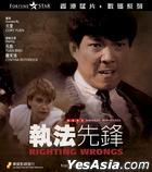 Righting Wrongs (VCD) (Joy Sales Version) (Hong Kong Version)