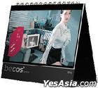 2014全新寫真大碟 BeCOS (偷心OL 慶功 解碼流出版)