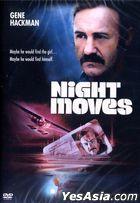 Night Moves (1975) (DVD) (US Version)