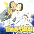 The MANZAI (Japan Version)
