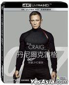 007 The Daniel Craig UHD Collection (4K Ultra HD Blu-ray) (Taiwan Version)