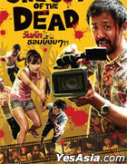 One Cut Of The Dead (2017) (DVD) (Thailand Version)