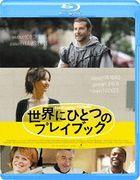 SILVER LININGS PLAYBOOK (Japan Version)