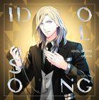 Uta no Prince Sama Idol Song Camus [Ver.B](Japan Version)