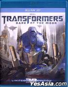 Transformers: Dark Of The Moon (2011) (Blu-ray) (3D) (Hong Kong Version)
