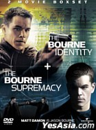 Jason Boume Twin Pack (The Boume Identity Special Edition / The Boume Supremacy) (Japan Version)