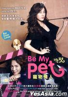 You're My Pet (2011) (DVD) (Malaysia Version)