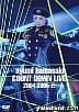 ayumi hamasaki COUNTDOWN LIVE 2004-2005 A (Japan Version)