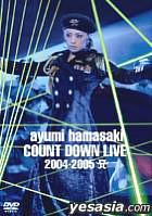 ayumi hamasaki COUNTDOWN LIVE 2004-2005 A  (日本版)