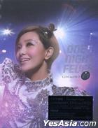 給他 (CD + DVD) (One Night Fever 冠軍狂熱慶功盤)