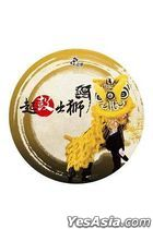 Lion Dance (2017) (DVD) (Ep. 1-5) (End) (Taiwan Version)