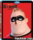 The Incredibles (2004) (Blu-ray) (Taiwan Version)