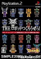 THE Lets Make a Robot ! - Gekitou ! Robot Fight (Japan Version)