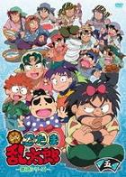 TV Anime 'Nintama Rantaro' DVD (Season 18) (DVD) (Vol.5) (Japan Version)