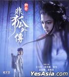 The Extreme Fox (2014) (VCD) (Hong Kong Version)