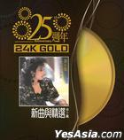 Paula Tsui New & Best (25th Anniversary 24K Gold) (Limited Edition)