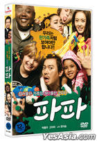 Papa (DVD) (2-Disc) (First Press Limited Edition) (Korea Version)