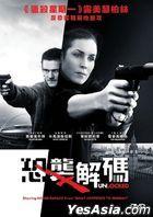 Unlocked (2017) (DVD) (Hong Kong Version)