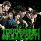 Break Out! (Japan Version)