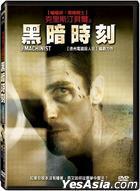 The Machinist (DVD) (Taiwan Version)