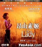 The Lady (2011) (VCD) (Hong Kong Version)