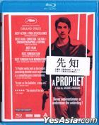 A Prophet (2009) (Blu-ray) (Hong Kong Version)