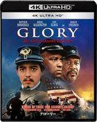 Glory (4K Ultra HD) (30th Anniversary Edition) (Japan Version)